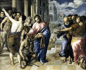 El Greco - Christ Healing the Blind 1570-75
