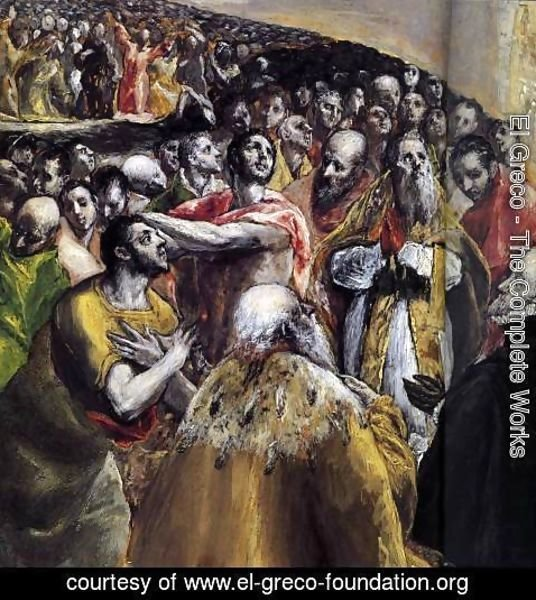 El Greco - The Adoration of the Name of Jesus (detail 1) 1578-80